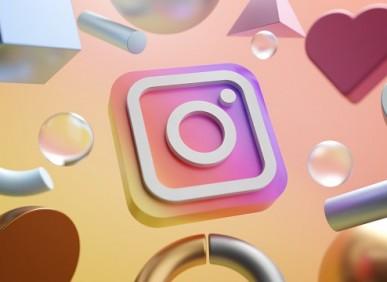 Instagram para empresas: como usar uma conta de negócios para impulsionar suas vendas.
